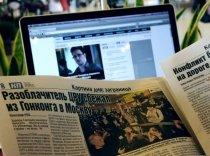 Сноуден вновь разоблачил методы работы спецслужб США