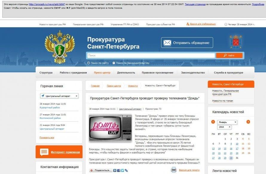 прокуратура кировского района санкт-петербурга официальный сайт комплектаций, характеристик цен