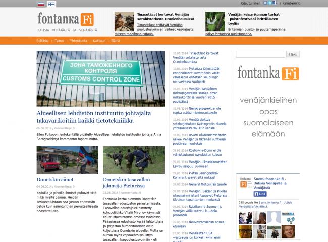 Фонтанка.фи на финском.png