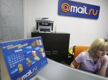 Mail.ru Group продала 2,165 млн акций Qiwi