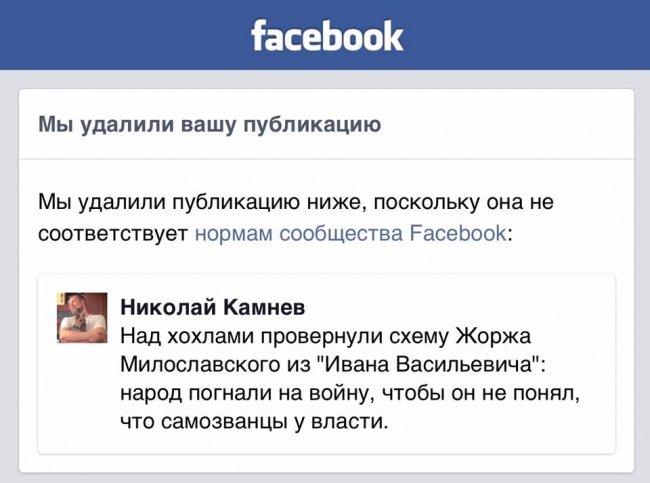 https://i.lenizdat.ru/photos/2015/07/650x486_SNAbvDgkTAASo0sxvgr7.jpg