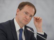 Мединский завел аккаунт всоцсети «ВКонтакте»
