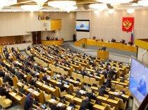 Депутаты Госдумы окончательно одобрили закон обонлайн-кинотеатрах