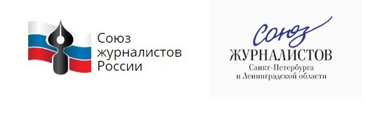Фото: ruj.ru и spbsj.ru