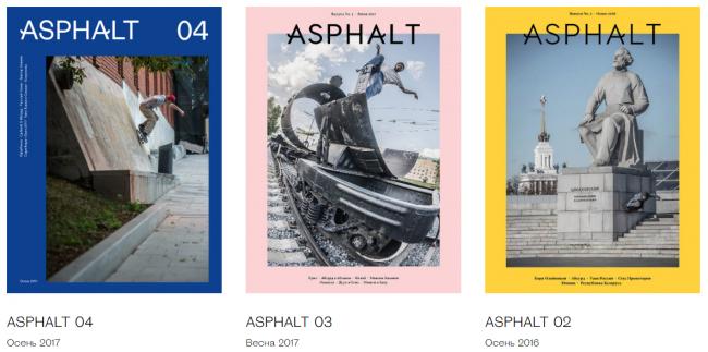 Обложки 2-4 номеров журнала. Фото: asphaltskatemag.com